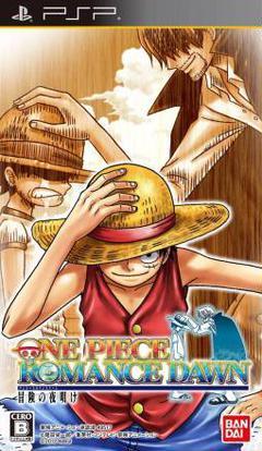 One Piece: Romance Dawn : piece:, romance, Piece:, Romance, Wikipedia