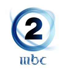 Mbc 2 Middle East And North Africa Wikipedia