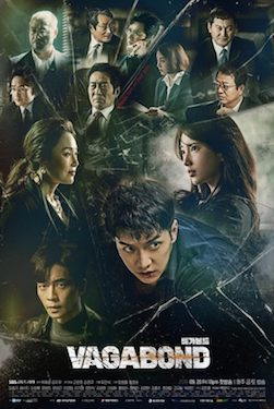 Streaming Pinocchio Korean Drama Sub Indo : streaming, pinocchio, korean, drama, Vagabond, Series), Wikipedia