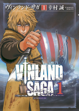 vinland saga manga wikipedia