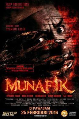 Munafik : munafik, Munafik, Wikipedia