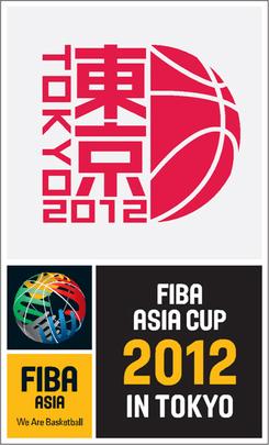 2012 FIBA Asia Cup Wikipedia
