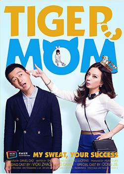 tiger mom tv series
