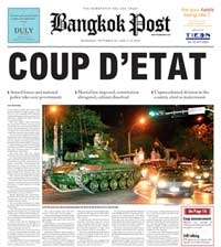 Frontpage of the Bangkok Post, 20 September 2006