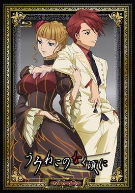 List of Umineko When They Cry episodes - Wikipedia