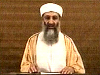 A still of 2004 Osama bin Laden video