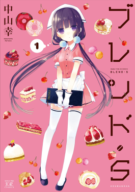 Strawberry Shortcake Girl Wallpaper Blend S Wikipedia