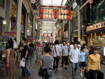 Barrio de Kichijoji, en Musashino, Tokio