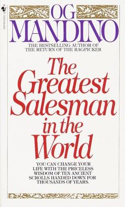 File:The Greatest Salesman in the World book cover.jpg