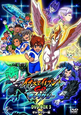 Inazuma Eleven Go Saison 1 : inazuma, eleven, saison, Inazuma, Eleven, Galaxy, Series), Wikipedia