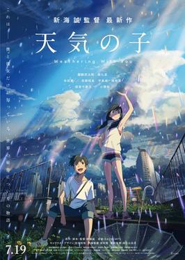 Tenki no Ko Movie Versi BD Episode 01 Subtitle Indonesia