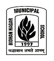 Schools in Kolkata
