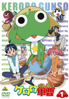 Cover of Keroro Gunsou s first DVD volume rele...