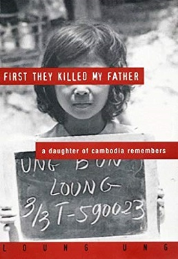 Recent US paperback edition cover