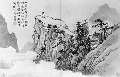 Poeta al cim duna muntanya