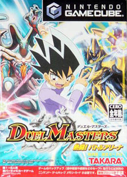 Duel Masters Video Game Wikipedia