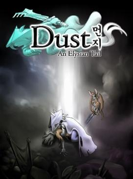 Dust An Elysian Tail Wikipedia