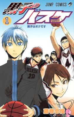 Kuroko No Basuke Season 4 : kuroko, basuke, season, Kuroko's, Basketball, Wikipedia