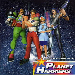 3d Video Wallpaper Player Planet Harriers Wikipedia