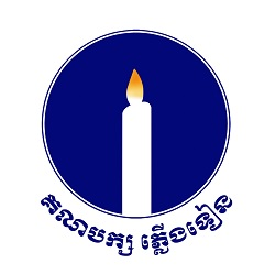 Sam Rainsy Party