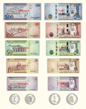 1000 Euro Berapa Rupiah : berapa, rupiah, Saudi, Riyal, Wikipedia