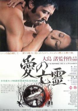 L'empire De La Passion Film Complet : l'empire, passion, complet, Empire, Passion, Wikipedia