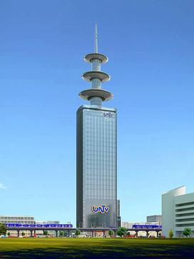 UNTV Broadcast Center  Wikipedia