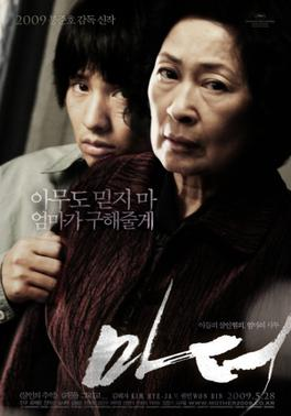 Mother (2009 film)