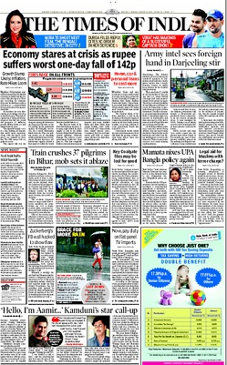 The Times of India  Wikipedia