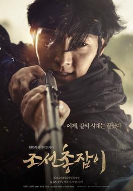 Joseon Gunman Ep 6 EngSub (2014) Korean Drama   TrollDrama VIP