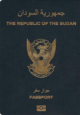 Sudanese passport  Wikipedia