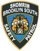 A Shomrim patrol emblem/shoulder patch circa 1...