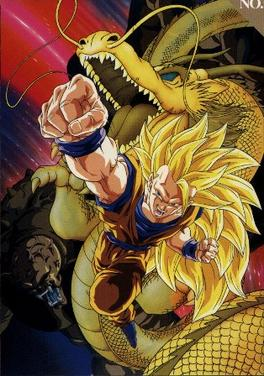 Dragon Ball Z - Oav 15 vostfr - L'attaque du dragon