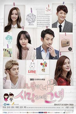 Nonton Drama Korea My Lovely Girl : nonton, drama, korea, lovely, Lovely, Wikipedia