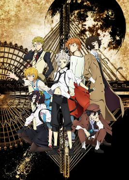 Bungou Stray Dogs Season 1 Episode 1 : bungou, stray, season, episode, Bungo, Stray, (season, Wikipedia