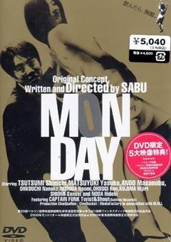Monday film  Wikipedia