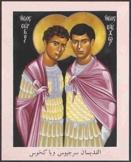 An icon of Saints Sergius and Bacchus by moder...