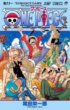 Komik One Piece 957 : komik, piece, Piece, Wikipedia