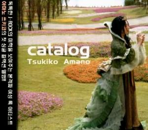 Catalog (album)