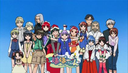 Cute Maid Wallpaper List Of Popotan Characters Wikipedia