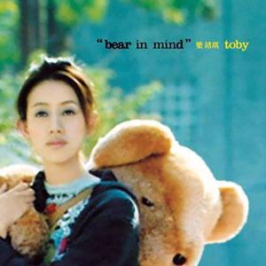 Bear in Mind - Wikipedia