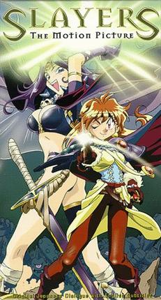 Slayers The Motion Picture - Wikipedia