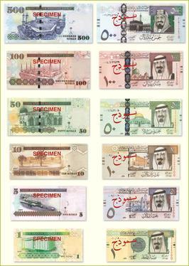 1 Dollar Berapa Rupiah : dollar, berapa, rupiah, Saudi, Riyal, Wikipedia