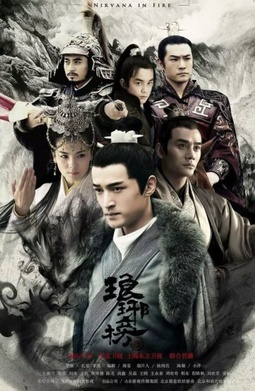 Nonton Drama Korea Kingdom Season 1 : nonton, drama, korea, kingdom, season, Nirvana, Wikipedia