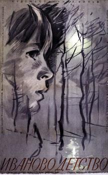 Stop The War Coalition screening , Ivan's Childhood / Film / 95 minutes / Soviet Union / O.V. Russian / Dir. Andrei Tarkovsky