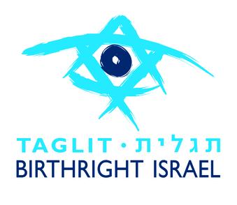 https://i0.wp.com/upload.wikimedia.org/wikipedia/en/9/9e/Birthright_Israel.jpg