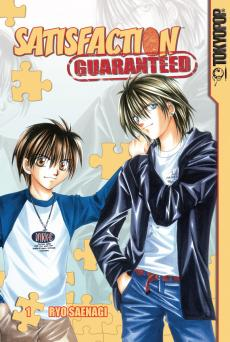 Satisfaction Guaranteed (manga)
