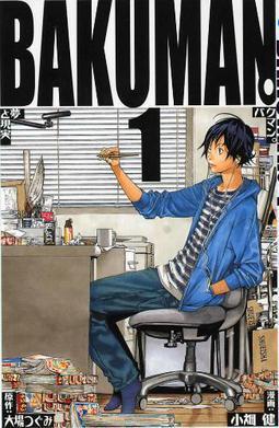 Bakuman Live Action Sub Indo : bakuman, action, Bakuman, Wikipedia