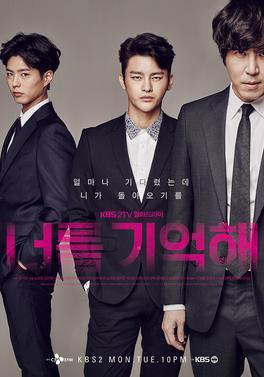 Download Drama Korea Remember : download, drama, korea, remember, Hello, Monster, Wikipedia