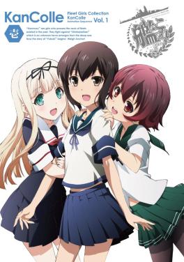 kantai collection tv series